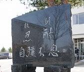http://www.tc-aizu.ac.jp/academy/school/img/img_02.jpg